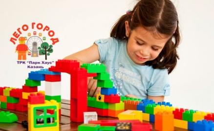 Игровая комната «Лего Город»