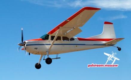 Полет на самолете вторым пилотом