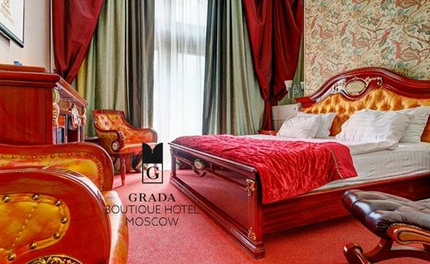 Скидка на Размещение в комфортабельных двухместных номерах в отеле Grada Boutique Hotel 4* в самом центре Москвы. Скидка 30%