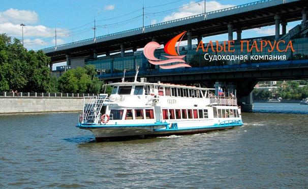 Скидка на Прогулка на теплоходе по Москве-реке через весь центр столицы от судоходной компании «Алые паруса». Скидка до 65%