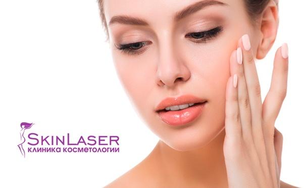 Скидка на Устранение рубцов на лице или теле, уменьшение стрий и растяжек на аппарате Plazma Zan, безоперационная блефаропластика верхних или нижних век в клинике косметологии SkinLaser. Скидка до 56%