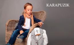 Karapuzik: детская одежда
