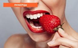 Гигиена, лечение и реставрация зубов