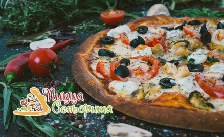 Служба доставки «Пицца Сеньорита»