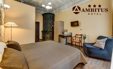 Проживание для двоих в отеле Ambitus
