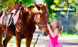 Контактный зоопарк и конный клуб