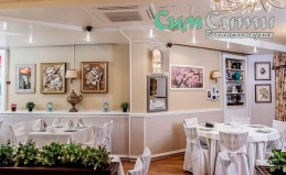Отдых в ресторане «СимСити Home»