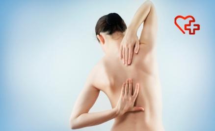 Прием врача-ортопеда и массаж спины