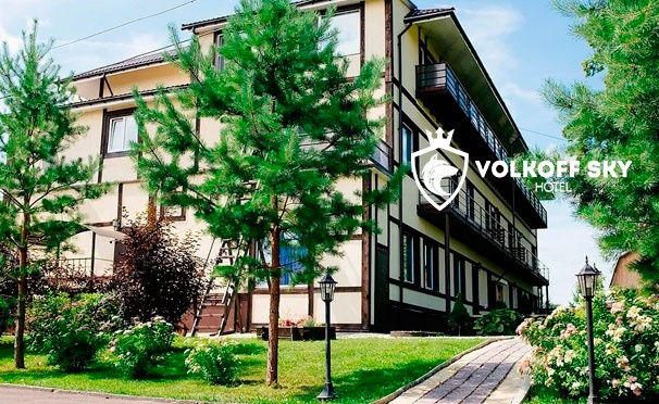 Скидка на От 2 дней в номере или коттедже с сауной в загородном клубе Volkoff Sky в 14 км от Тарусы: питание, бильярд, беседки с мангалами, Wi-Fi, парковка и не только! Скидка до 44%