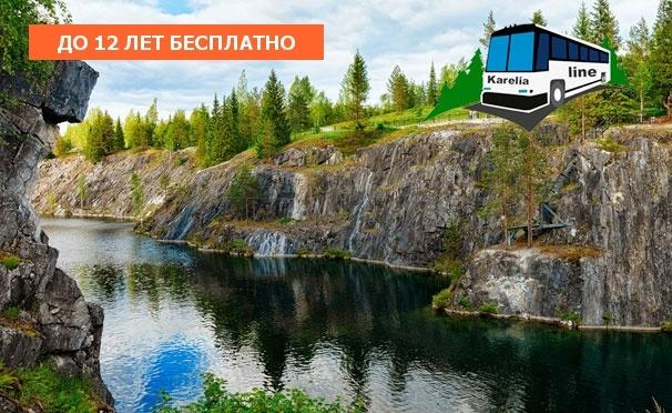 Скидка на Автобусные туры в Карелию, Великий Новгород и Выборг на 1 или 2 дня от компании Karelia-line. Скидка до 76%