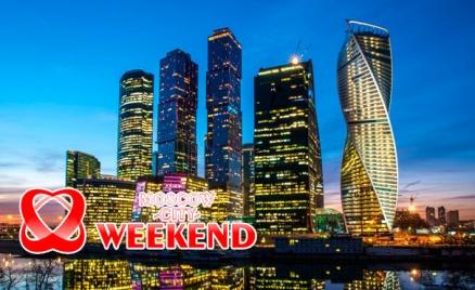 Экскурсия по «Москва-Сити»
