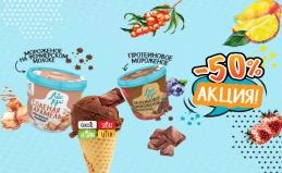 Натуральное мороженое от «АйсКро»