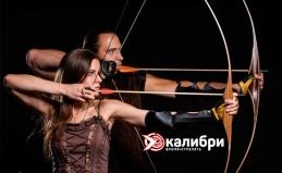 Обучение стрельбе и метанию ножей