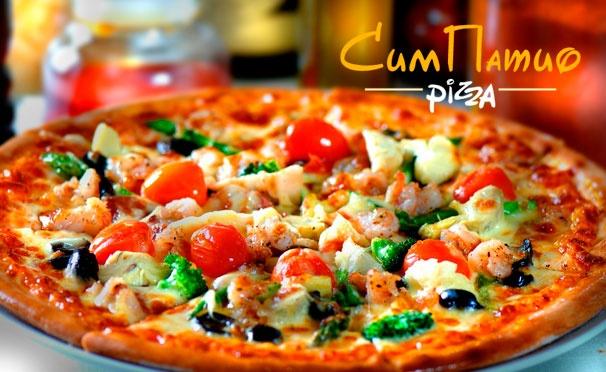 Скидка на Пицца диаметром 31 см от службы доставки «СимПатио Pizza». Скидка до 58%