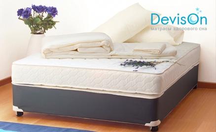 Матрасы и подушки от Devison
