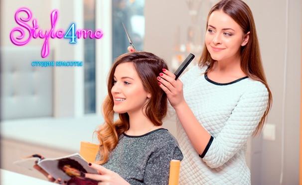 Скидка на Парикмахерские услуги в студии Style4me: стрижка, укладка, сложное окрашивание на выбор, кератиновое насыщение, «Ботокс для волос» и не только. Скидка до 85%