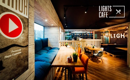 Ресторан Lights Cafe на «Таганской»