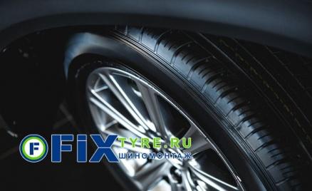Шиномонтаж от компании Fix-Tyre