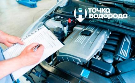 Декокс мотора автомобиля