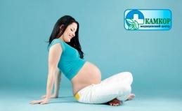Обследование «Буду мамой» в «Камкор»