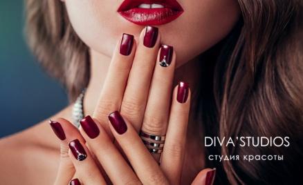 Ногтевой сервис в Diva'Studios