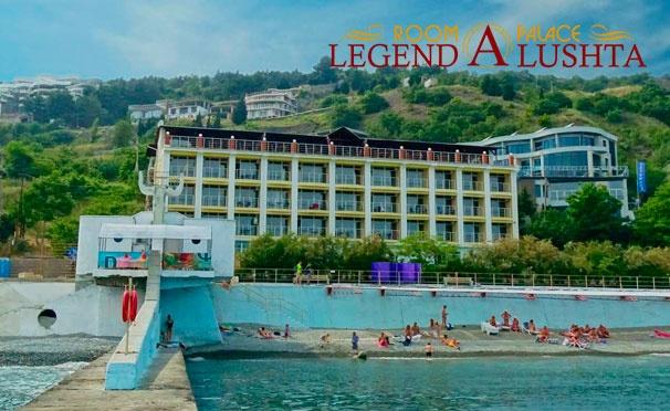Скидка на Скидка 30% на проживание в отеле «Легенда» в Алуште на первой береговой линии Черного моря