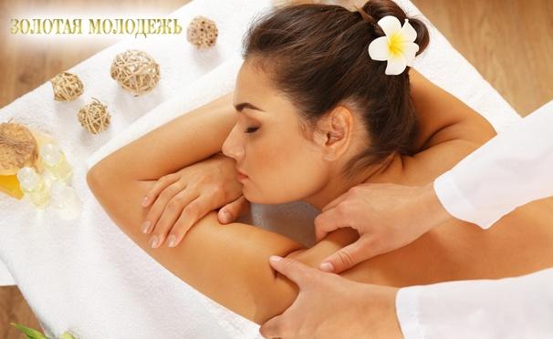Скидка на Массаж и китайские расслабляющие spa-программы в двух салонах красоты «Золотая молодежь». Скидка до 75%