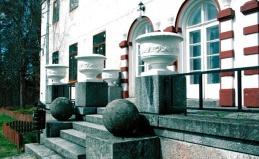 Усадьба «Лесогорская» под Питером
