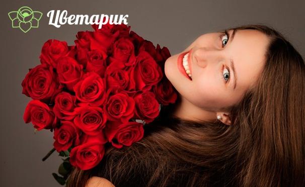 Скидка на Букеты из 101 розы, игрушки из цветов, гелиевые шары, корзинки с цветами, шоу-доставка с актером в интернет-магазине «Цветарик». Скидка 20%
