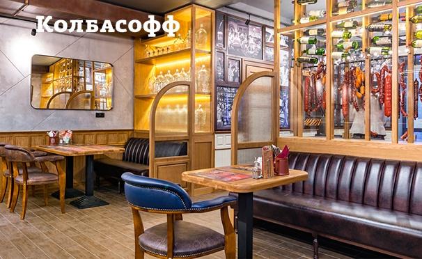 Скидка на Любые блюда и пенные напитки в ресторанах «Колбасофф»: бостонские свиные ребрышки, шашлык из говядины, мидии в томатном соусе и многое другое! Скидка до 50%