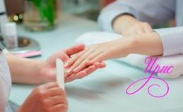Обучение маникюру и педикюру