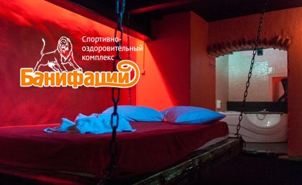 Скидка на Проживание для двоих в дизайнерском номере или автомобильный тур «Отдых по-русски» в мини-отеле «Банифаций». Скидка 48%