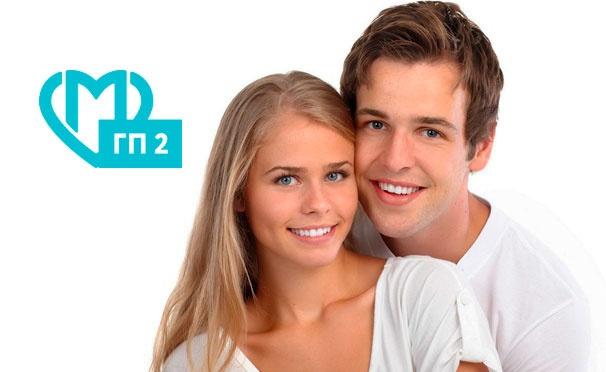 Скидка на Профессиональная гигиена полости рта с консультацией стоматолога для одного или двоих в «Городской поликлинике №2» со скидкой до 77%