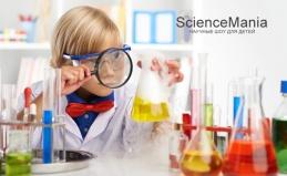 Детское научное шоу от ScienceMania