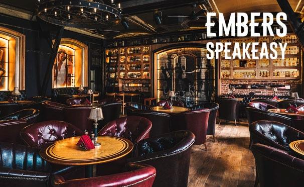 Скидка на Скидка до 50% на любые блюда и напитки в гастробаре Embers Speakeasy