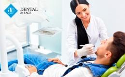 Стоматология в центре Dental & Face