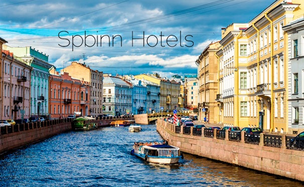 Скидка на От 2 дней отдыха для двоих в сети мини-отелей Spbinn в Санкт-Петербурге. Скидка до 55%