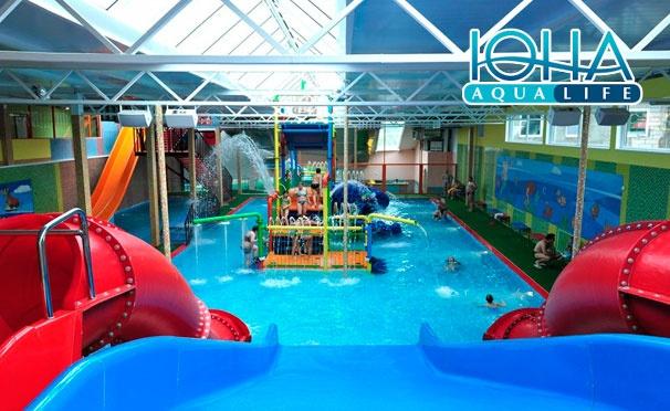 Скидка на Целый день водных развлечений в будние и выходные дни в аквапарке «Аква-Юна». Скидка до 58%
