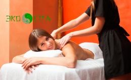22 spa-программы на выбор