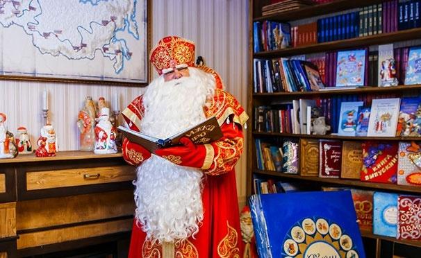 Скидка на Именное видеопоздравление от Деда Мороза от компании «Сказка в каждый дом». Скидка 77%