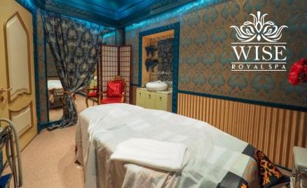 Спа-ритуалы в салоне Wise Royal Spa