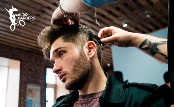 Скидка на Скидка до 58% на мужскую или детскую стрижку, моделирование бороды и усов, королевское бритье в стильном барбершопе Aldobarbers на «Чистых прудах». Напиток в подарок!