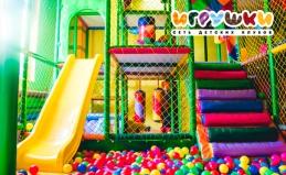 Отдых в детских клубах «Игрушки»