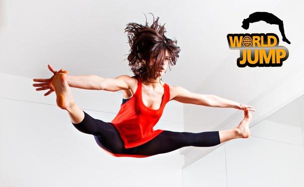 Скидка на Прыжки на батутах или хождение по натянутой стропе в батутном центре Worldjump. Скидка до 45%