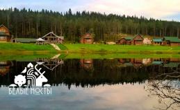 База «Ладога-Фьорд» в Карелии
