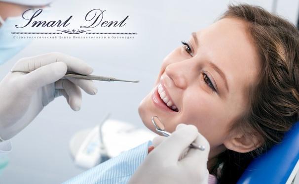 Скидка на Стоматологические услуги в клинике Smart Dent: лечение кариеса, установка металлокерамических коронок и удаление зубов. Скидка до 90%