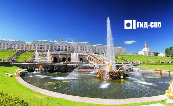 Скидка на Автобусные экскурсии по Санкт-Петербургу и пригородам от компании «Гид-СПб» со скидкой до 55%