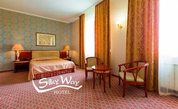 Скидка на Отдых с завтраками по системе «шведский стол» и посещением фитнес-центра в отеле Silky Way. Скидка 35%