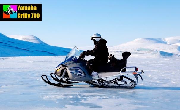 Скидка на До 3 часов катания на спортивных снегоходах Yamaha от компании Kvadrmoto. Скидка до 65%