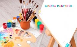 Мастер-классы по рисованию